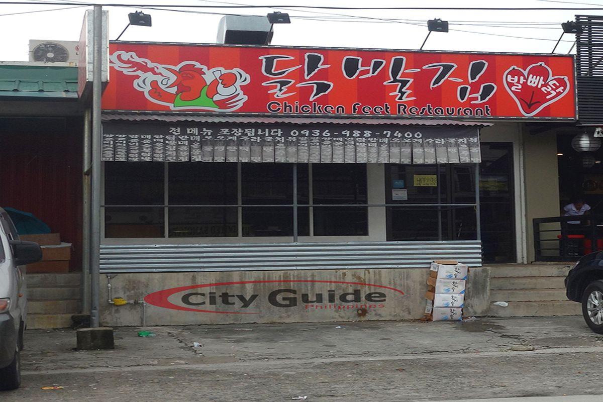 Chicken-Feet-Restaurant-Korean-Town-Fields-Avenue-Angeles-City