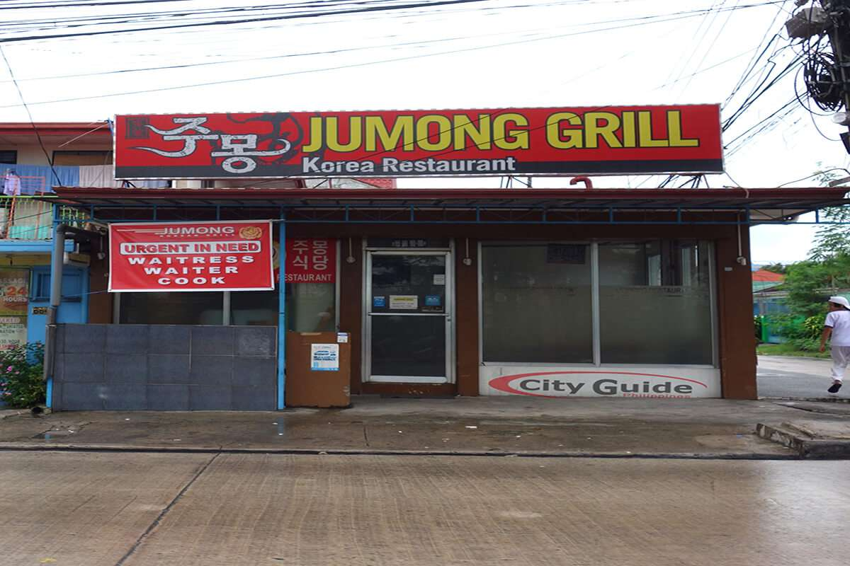 Jumong-Grill-Restaurant-Don-Juico-Avenue-Angeles-City